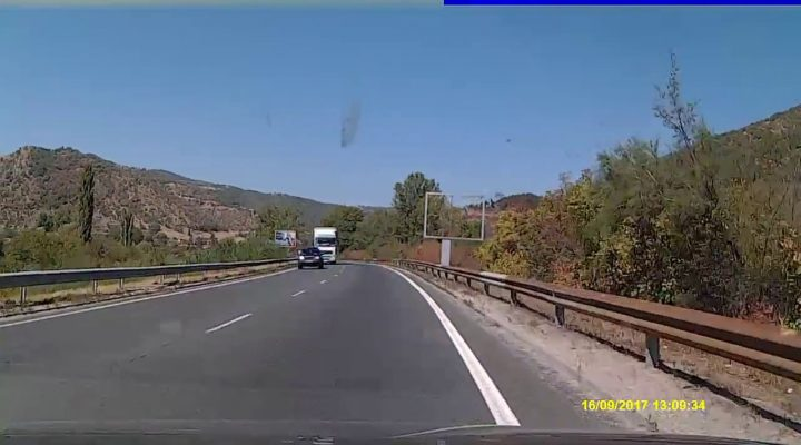 Near miss in Bulgaria